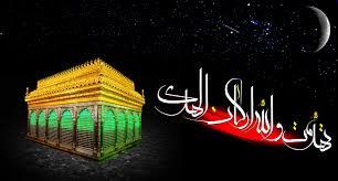 شهادت امام على (عليه السلام)